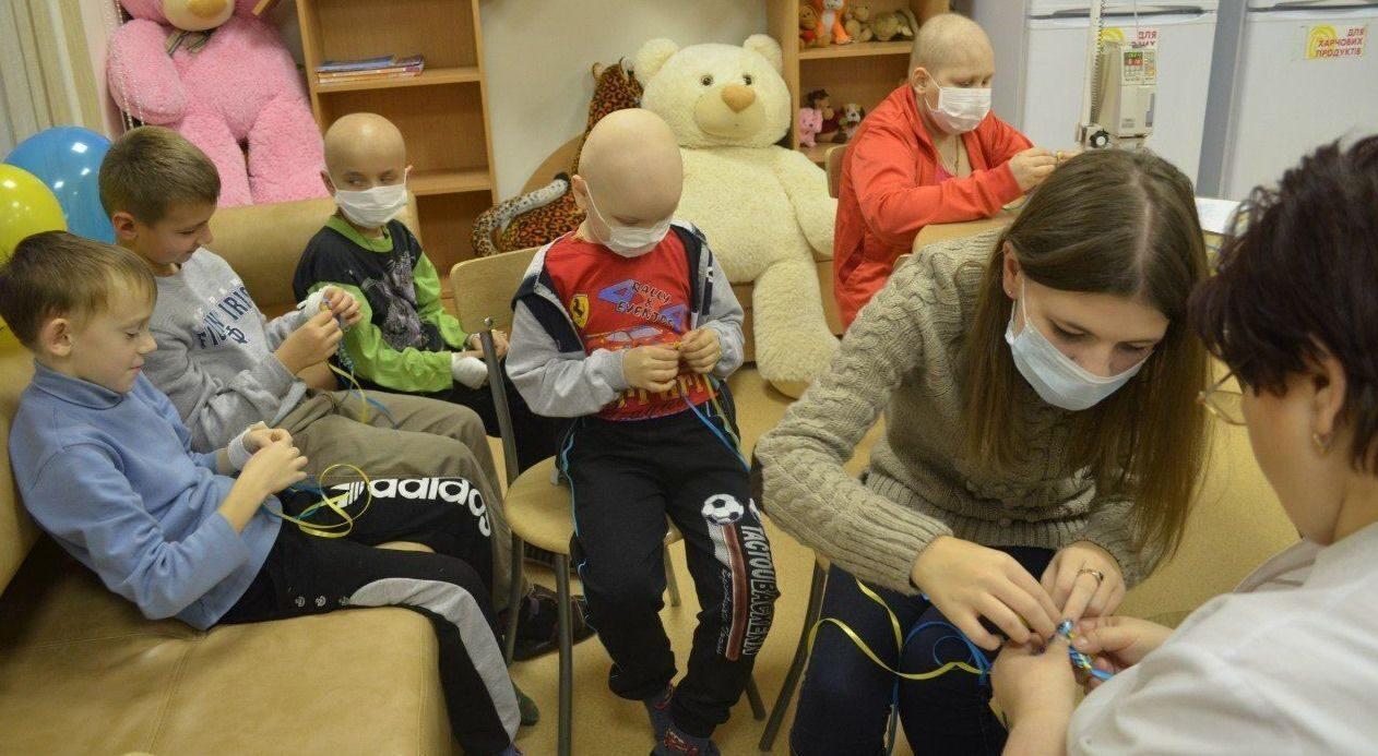 благотворительный фонд помощи онкологическим больным